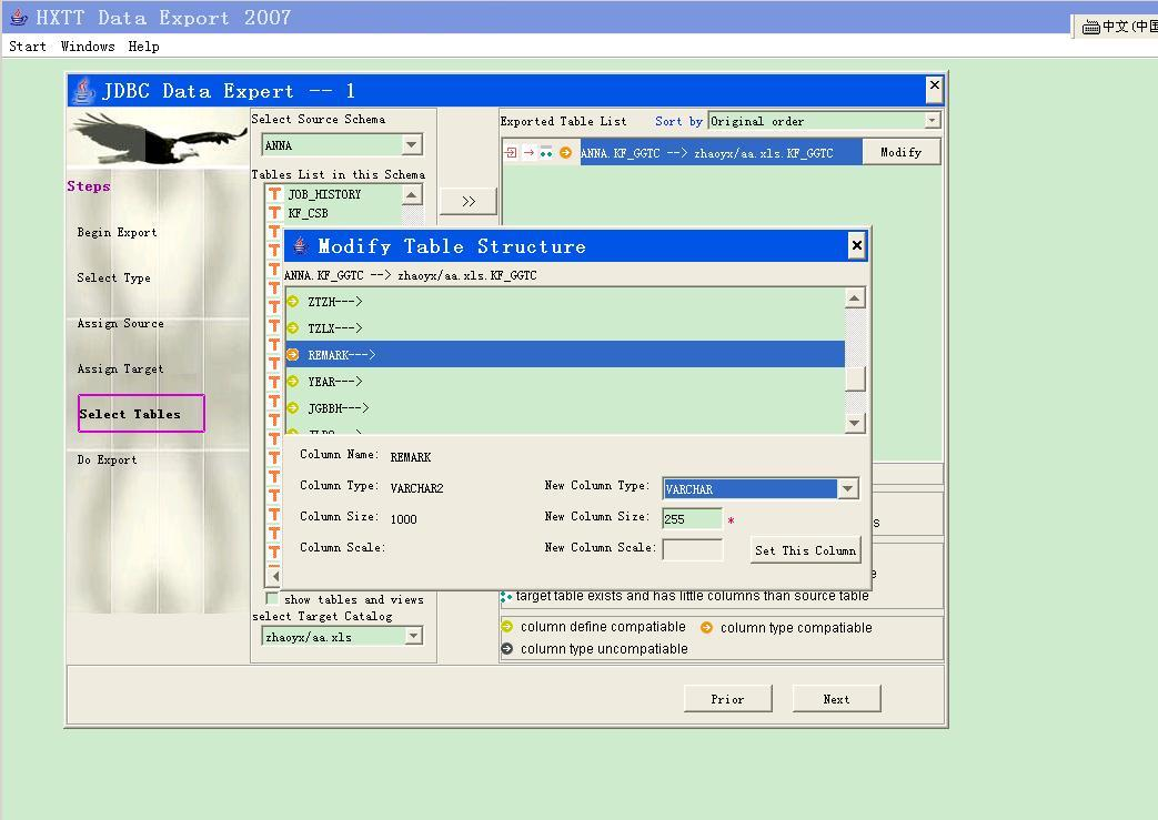 Click to view Data Export - DBF2Sybase 1.0 screenshot