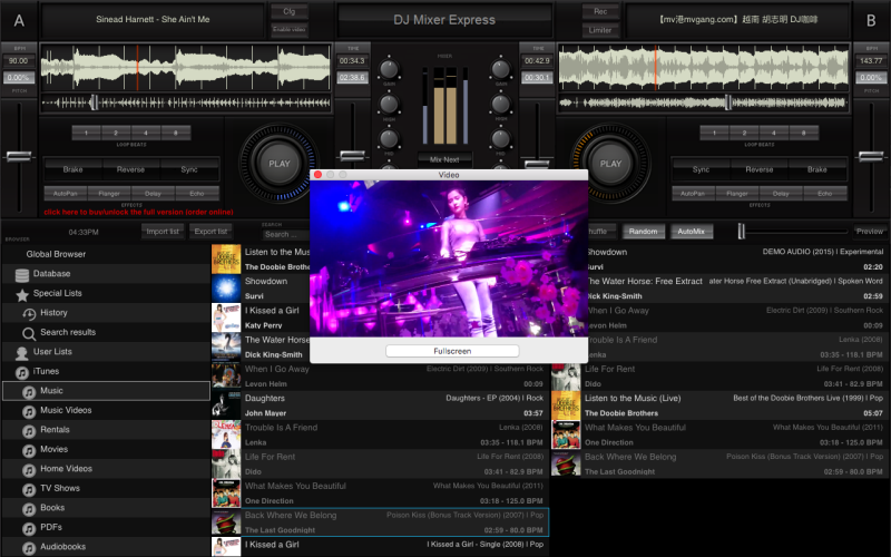 Click to view DJ Mixer Express for Windows 2.0.1 screenshot