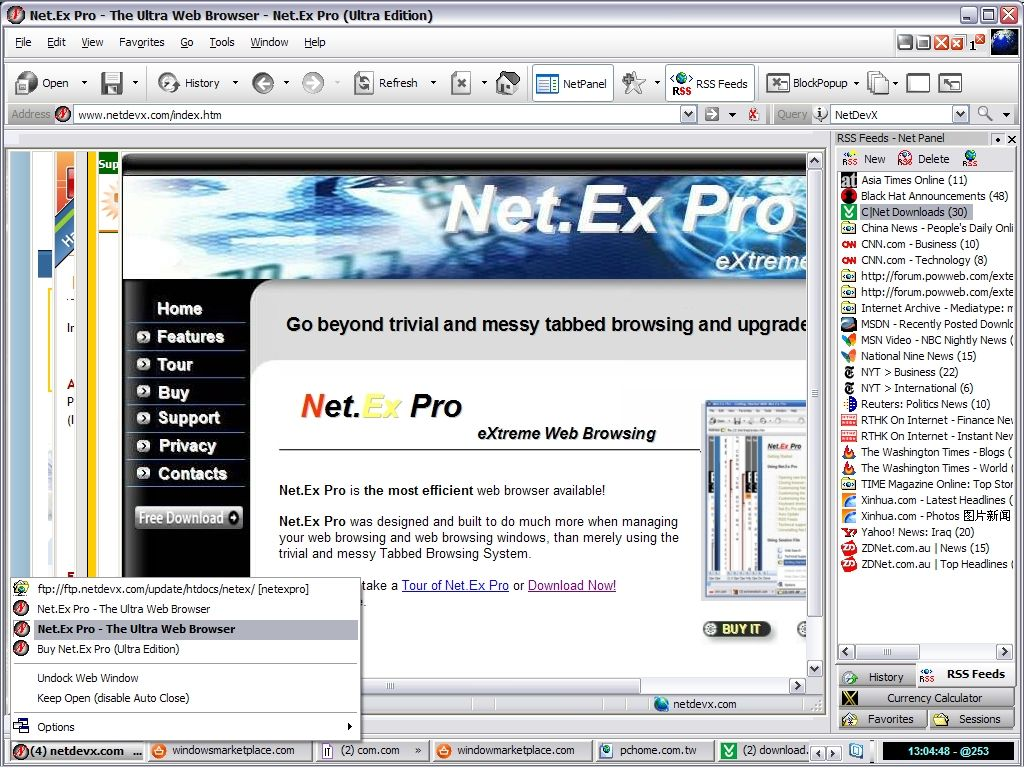 Click to view Net.Ex Pro 1.2.300 screenshot