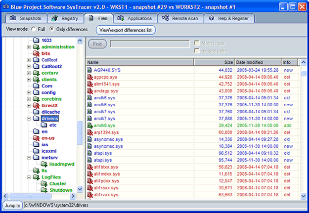 Click to view SysTracer 2.8.0.71 screenshot