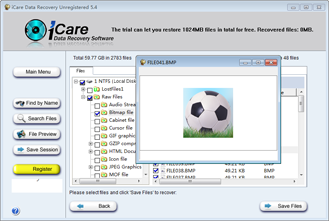 Click to view iCare Data Recovery Standard 5.1 screenshot